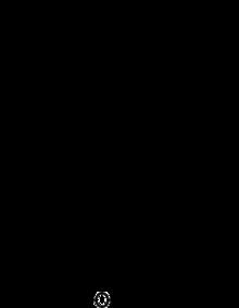 Химическая формула дигидротахистерола